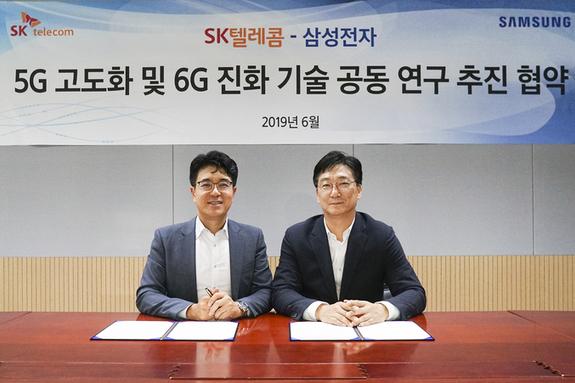 SK텔레콤-삼성전자, 5G 고도화 및 6G 개발 업무협약 체결