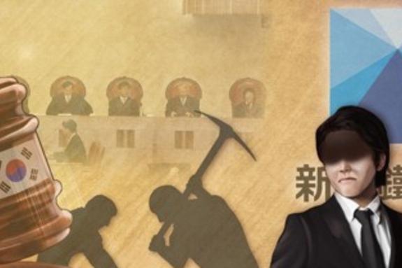 일본제철 강제매각 절차 착수...법원, 日에 심문서 전달