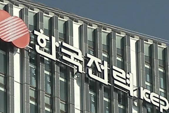 한국전력, 내년 '흑자전환' 예상된다고(?)
