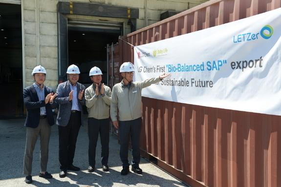 LG화학, 바이오 원료 적용한 SAP 첫 수출