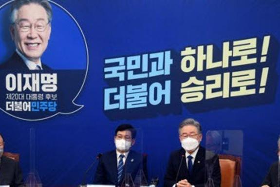 [대선판세①]이재명 민주당 대선후보 결정…불안 요소(?) 긍정 요소(?)