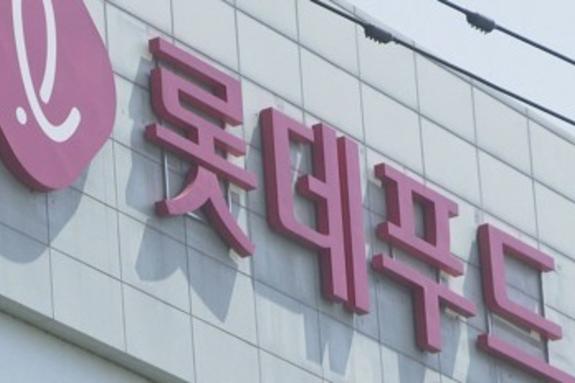[마켓뉴스]대한항공·삼성전자·롯데푸드, 목표주가 '적신호 깜빡깜빡'