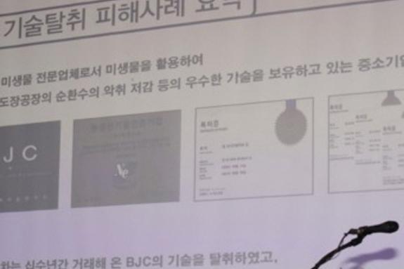 [기자수첩]어느 유망 강소기업 사장의 한탄