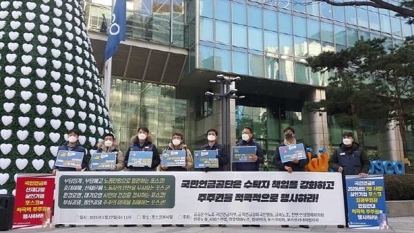 지난달 27일 공공운수노조 국민연금지부, 참여연대, 포스코지회 등은 최근 서울 강남구 포스코센터 앞에서 '환경오염, 직업성 암, 산업재해의 온상 포스코의 공익적 이사 선임 요구 기자회견'을 열었다.
